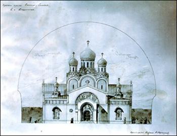 Проект церкви Вознесения Господня в г. Воскресенске. Н.П. Хорошкевича